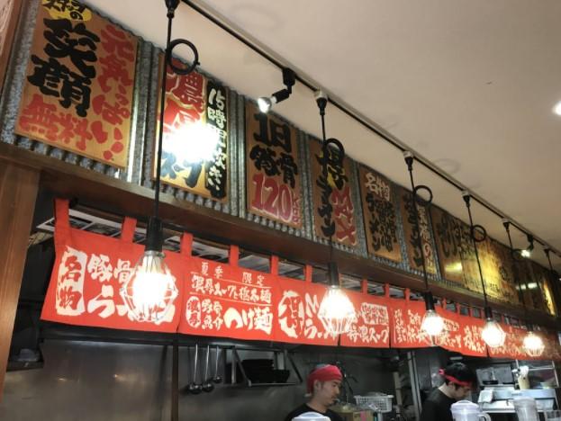 綱島商店の画像1