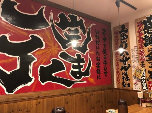 町田商店 渋谷店のメイン画像2
