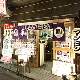串のマンヨシのメイン画像1