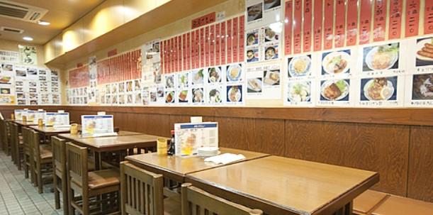 串のマンヨシのメイン画像2