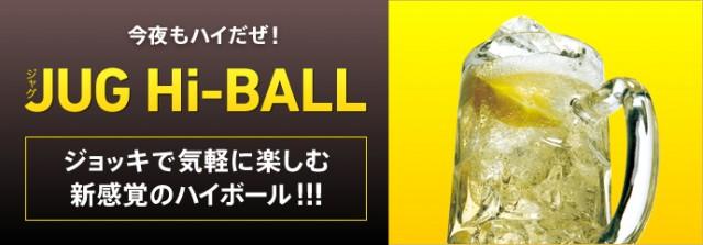IL BAR 日本橋店のメイン画像1