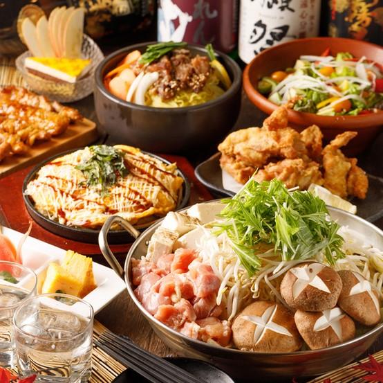串焼きと地鶏のお店 極み鶏 渋谷店のメイン画像1