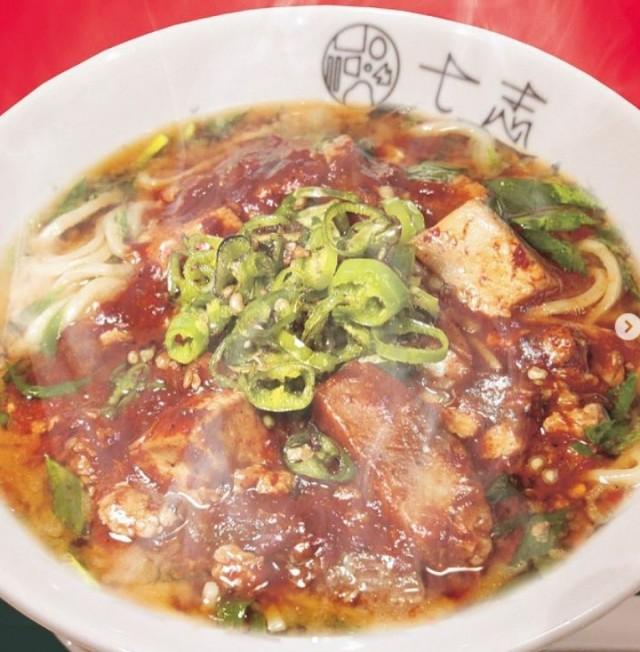 七志 とんこつ編 町田店のメイン画像2