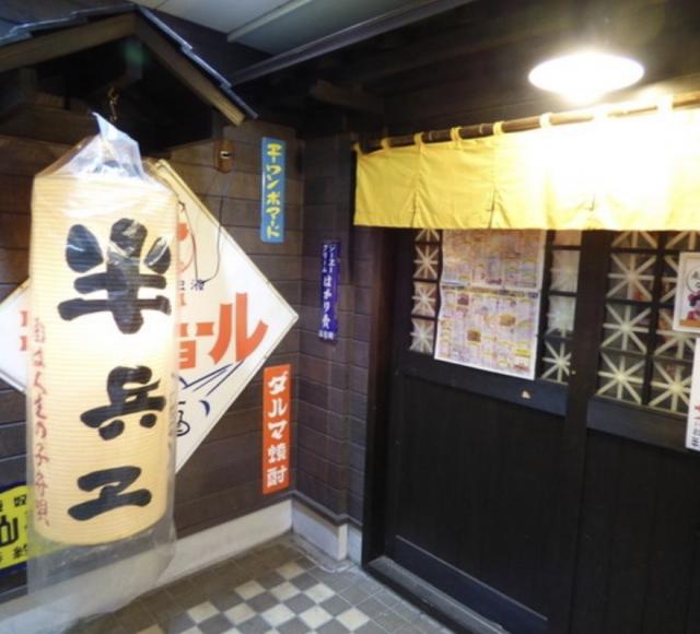 薄利多売 半兵ヱ 高知壱番街アーケード東詰めおらんく家本店向い店のメイン画像1