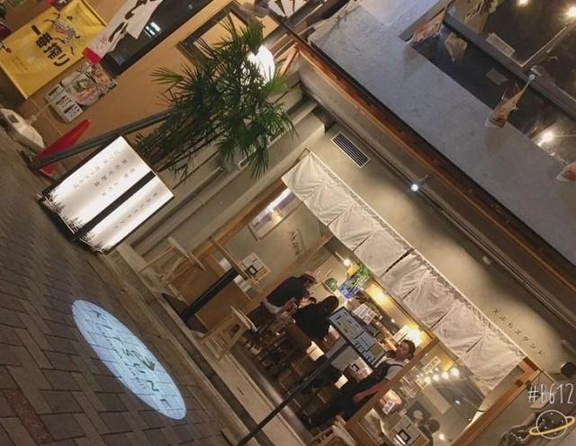 天ぷらスタンド KITSUNE 岐阜店のメイン画像1