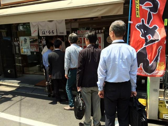 らぁめん ほりうち新橋店のメイン画像1