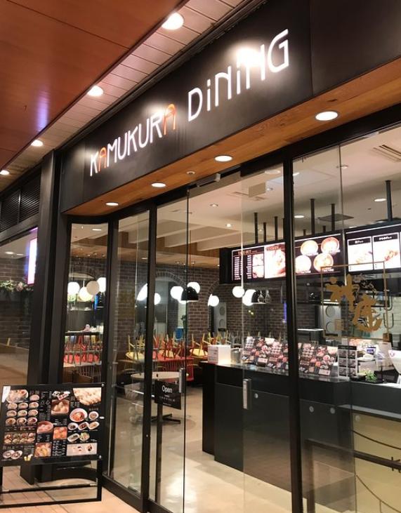 どうとんぼり神座 KAMUKURA DiNiNG アトレ恵比寿店のメイン画像1