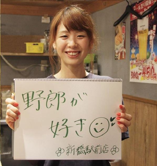 野郎ラーメン 新橋駅前店のメイン画像2