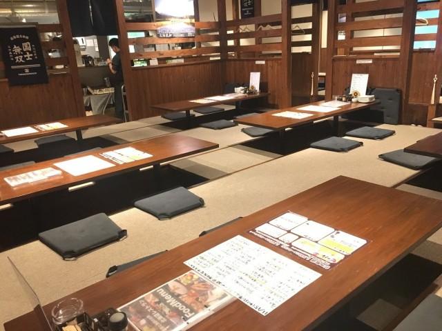 農家と漁師の台所 北海道レストランの画像5