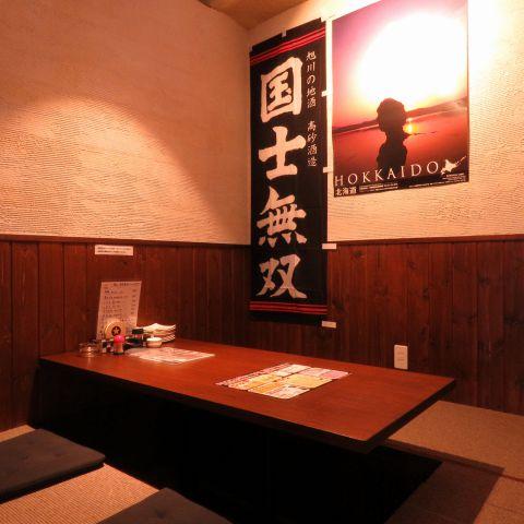 農家と漁師の台所 北海道レストランの画像7