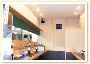 ひるがお 駒沢本店のメイン画像2