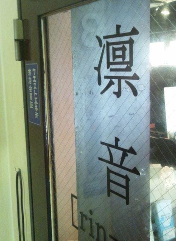 恵比寿 和食居酒屋 凛音の画像0