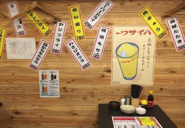 小鉄屋 新橋レンガ通り店のメイン画像1
