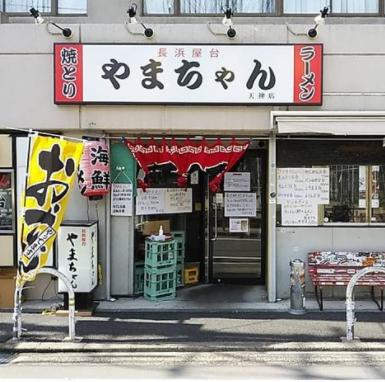 長浜屋台 やまちゃん 天神店のメイン画像2