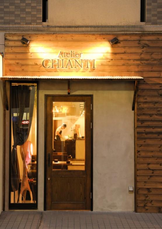 Atelier CHIANTIのメイン画像1