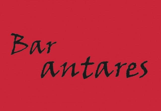Bar antaresのメイン画像1