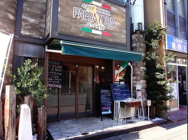 PAPPA TORIAのメイン画像1