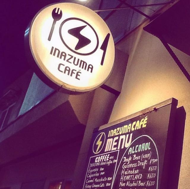 INAZUMA CAFEの画像0