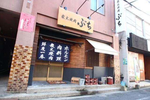 炭火焼肉 ぶち 岩国店のメイン画像1