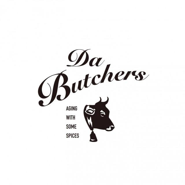 DA★BUTCHERS 本厚木店のメイン画像1