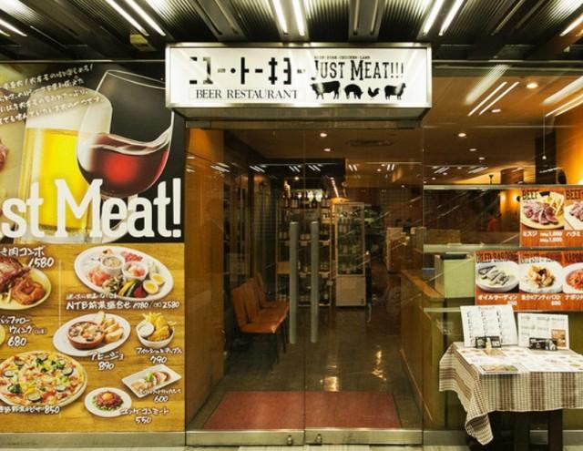 ニユートーキヨー ビヤレストラン パレスサイドビル店のメイン画像1