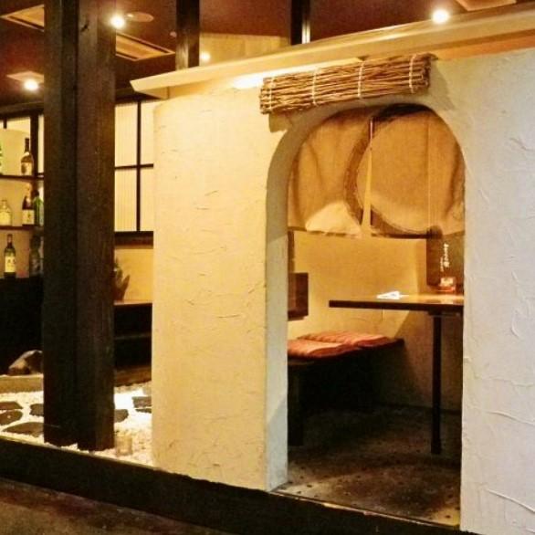 個室居酒屋 かまくら家のメイン画像2