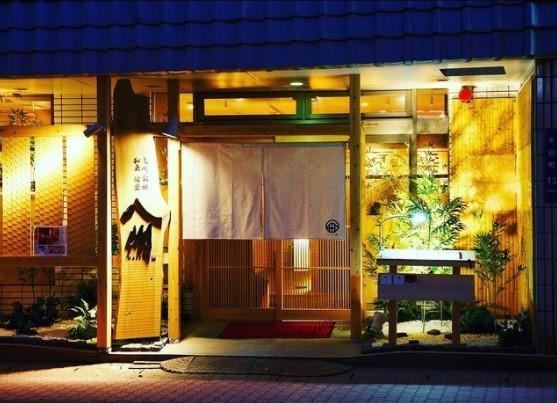 全席完全個室 九州素材 郷土料理 和食 八州 鹿児島天文館店のメイン画像1