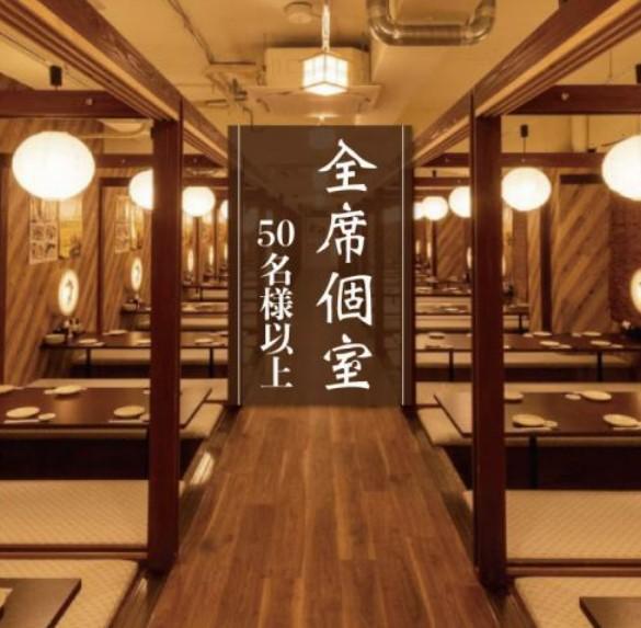完全個室 九州鶏料理居酒屋 あや鶏 鹿児島天文館店のメイン画像2