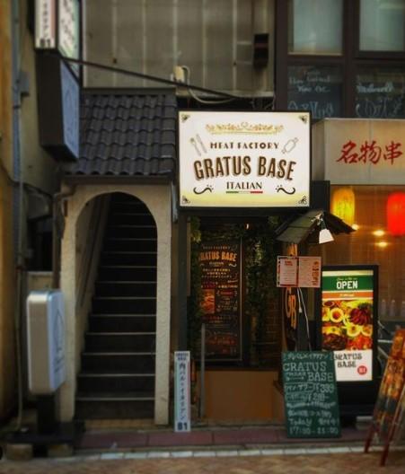 肉バル×創作イタリアン GRATUS BASE 相模大野店のメイン画像1