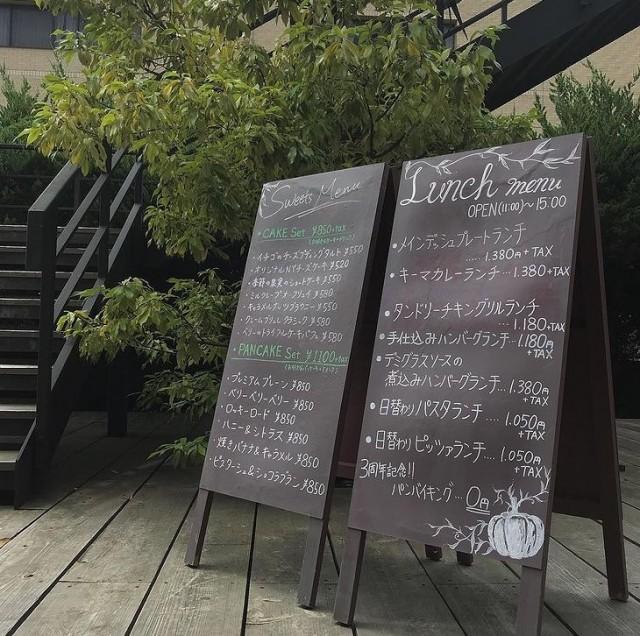Cafe THE PARK Izumoのメイン画像2