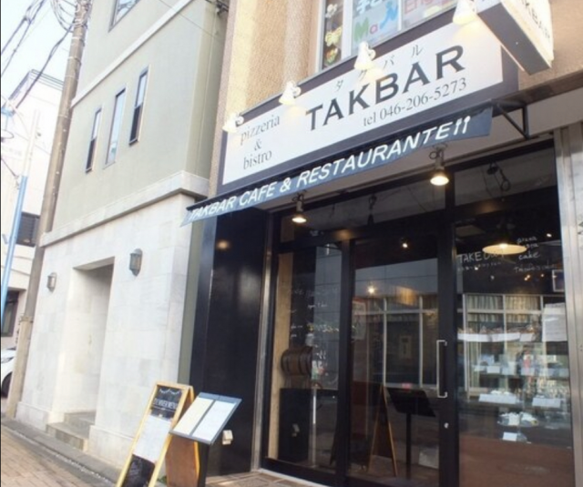 TAK BARのメイン画像2