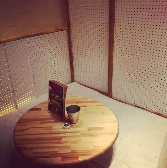 サムライダイニング 茶ノ間のメイン画像2
