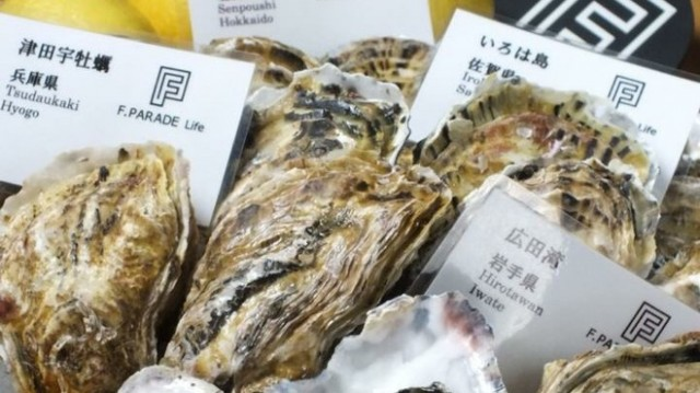 Oyster & Aging Beef F.PARADE Lifeのメイン画像2