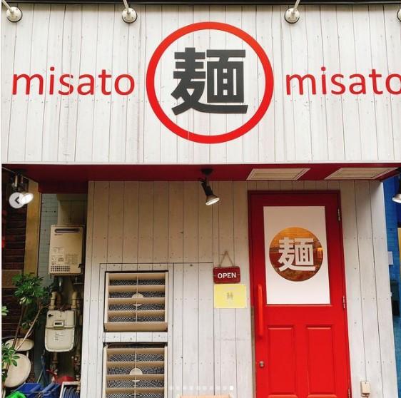 らーめん味里 misatoの画像0