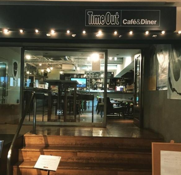 TimeOut Cafe&Dinerのメイン画像1