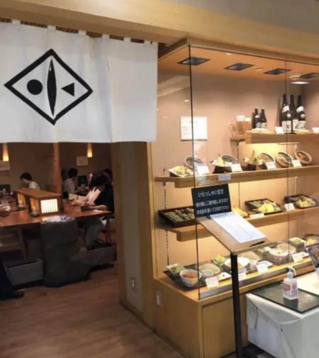 越後長岡 小嶋屋 新潟伊勢丹7F店のメイン画像1
