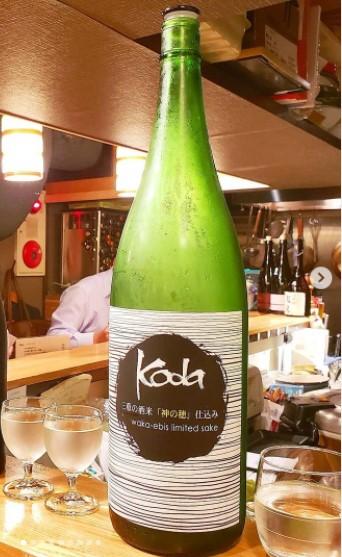 牛かつと和酒バル kodaの画像3
