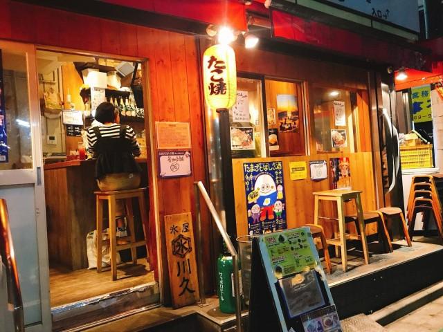 UBUTaKO SHIMOKITAZAWAのメイン画像1