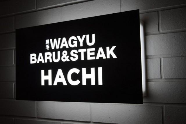黒毛WAGYU RESTAURANT HACHIのメイン画像1