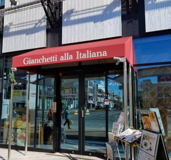 ジャンケッティ アラ イタリアーナのメイン画像1