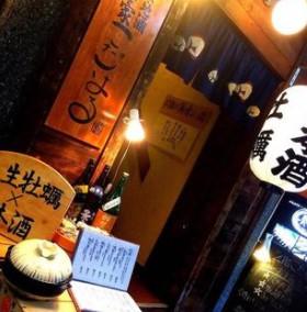 牡蠣海鮮料理 かき家 こだはる 新橋店の画像0