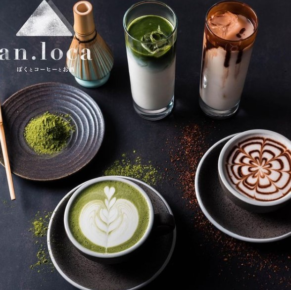 an.loca ぼくとコーヒーとお酒のメイン画像1