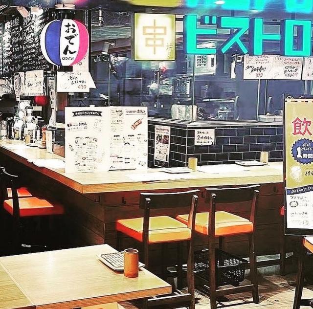 串焼き。ビストロガブリ 新宿ハルク店のメイン画像1