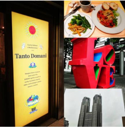 イタリア料理屋 タント ドマーニの画像0