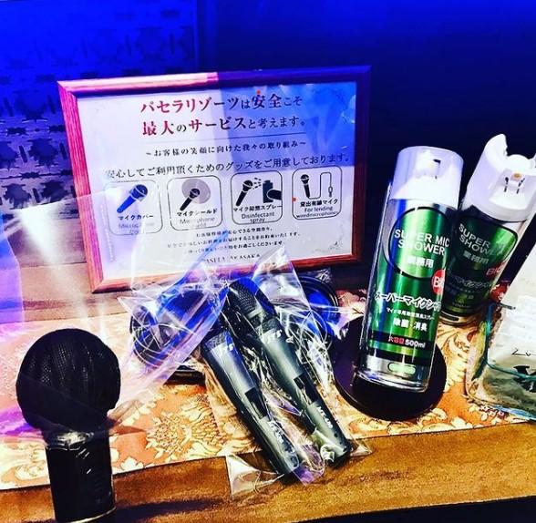 カラオケ パセラ 赤坂店のメイン画像1
