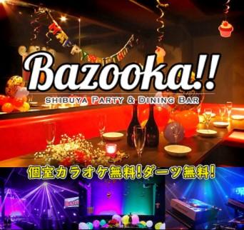 Bazooka センター街店の画像2