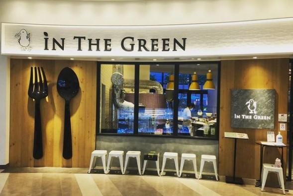 IN THE GREEN GARDENSのメイン画像1