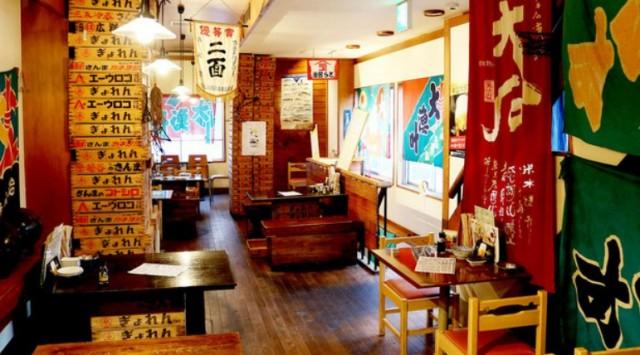 大漁酒場 魚松本店のメイン画像1