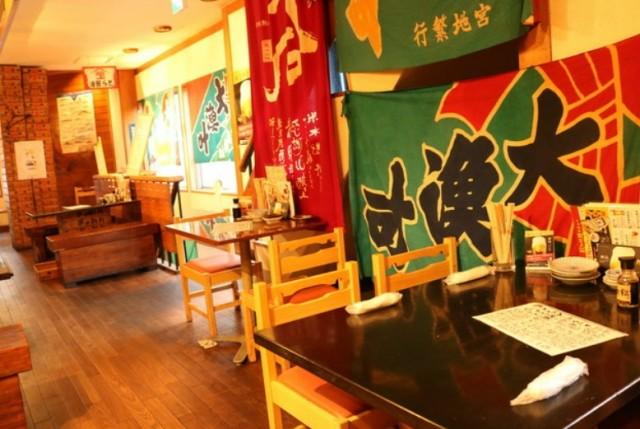 大漁酒場 魚松本店のメイン画像2