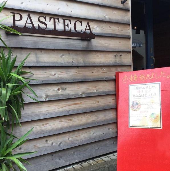 柳橋PASTECAの画像1